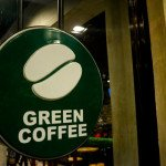 Green-Coffee-logo