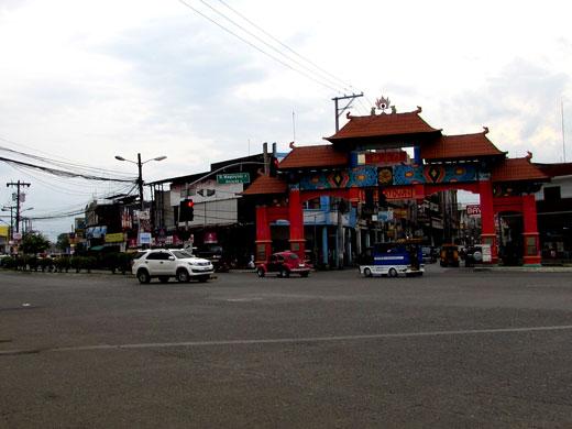 Davao-Chinatown-Arch
