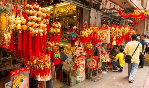 Chinatown in Manila Philippines
