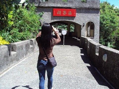 The Cebu Taoist Temple Entrance
